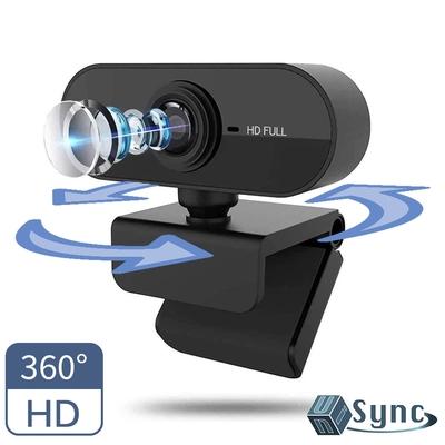 【UniSync】 USB免驅動1080HD高畫質廣角遠端視訊會議網路直播攝影機