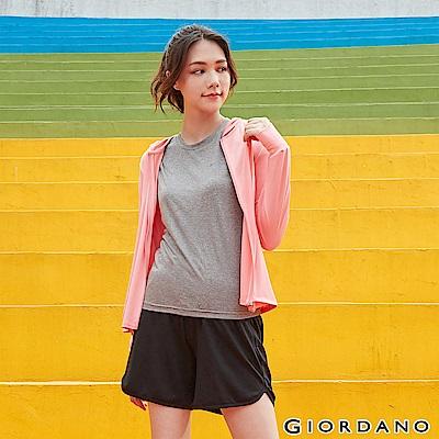 GIORDANO 女裝抗UV素色連帽防曬外套- 03 粉紅