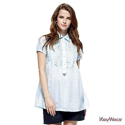 KeyWear奇威名品     100%苧麻天然透氣清涼修身優雅上衣-水藍色