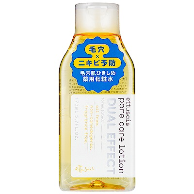 ettusais艾杜紗 零毛孔保濕雙效化妝水(170ml)即期良品