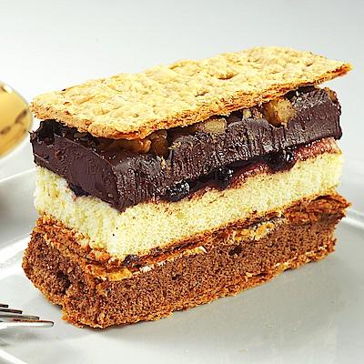(滿額799)拿破崙先生 甘納許千層蛋糕