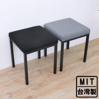 頂堅 厚型泡棉沙發織布椅面(鋼管腳)餐椅/工作椅/洽談椅/會客椅 二色可選
