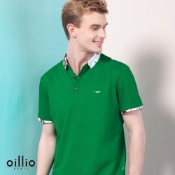 oillio歐洲貴族 超柔透氣氣爽POLO衫 經典領子設計款 綠色