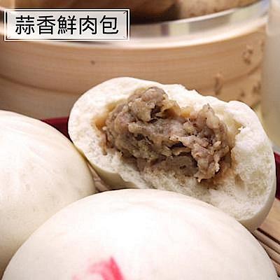 神農包子 蒜香鮮肉包(5入/包)
