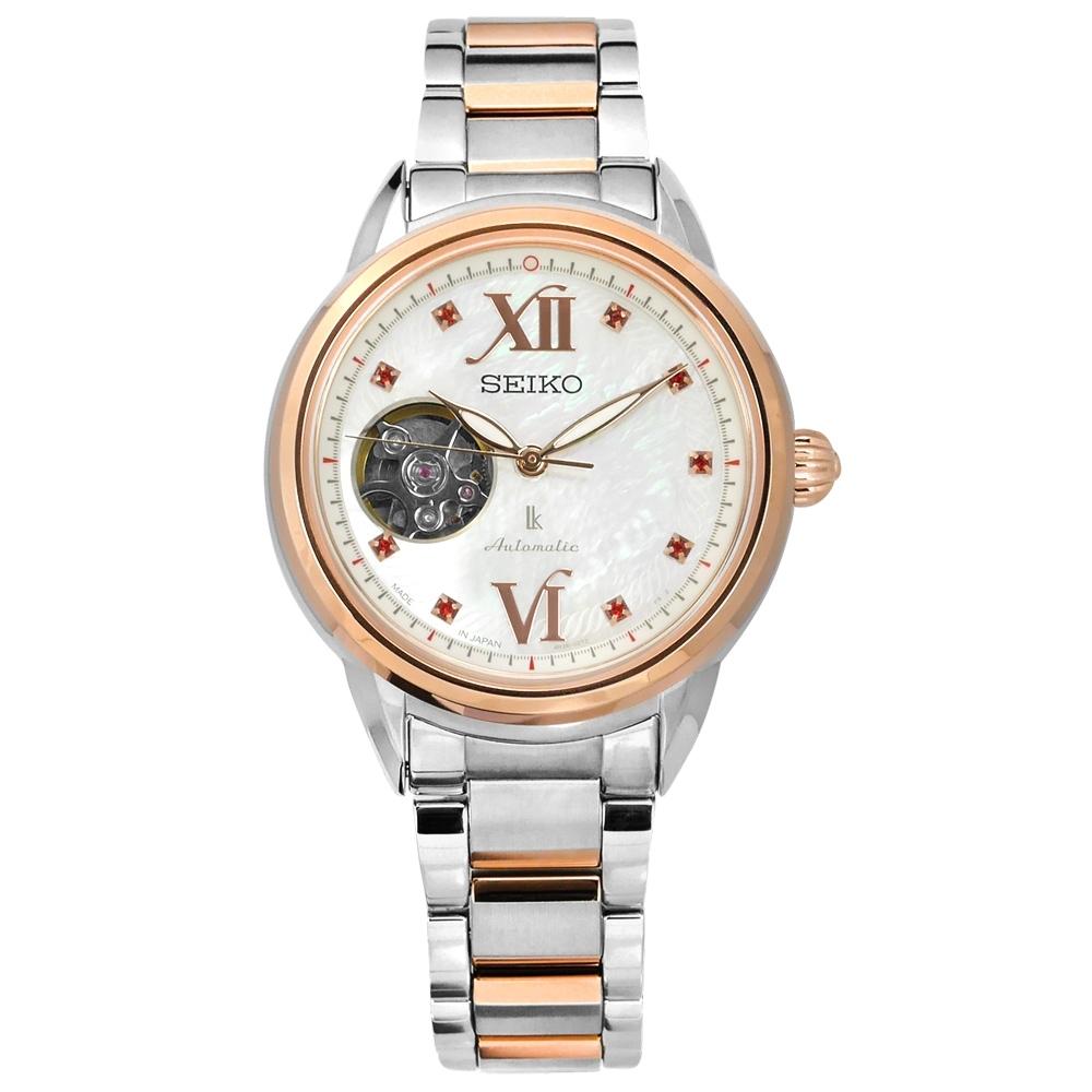 SEIKO 精工 限量 LUKIA 機械錶 珍珠母貝 不鏽鋼手錶-銀白x鍍玫瑰金/34mm