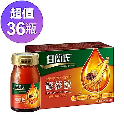 白蘭氏 養蔘飲 36瓶超值組(60ml/瓶 x 6瓶 x 6盒)