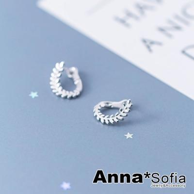 AnnaSofia  麥穗環葉迷你C圈 925純銀針耳針耳環(銀系)