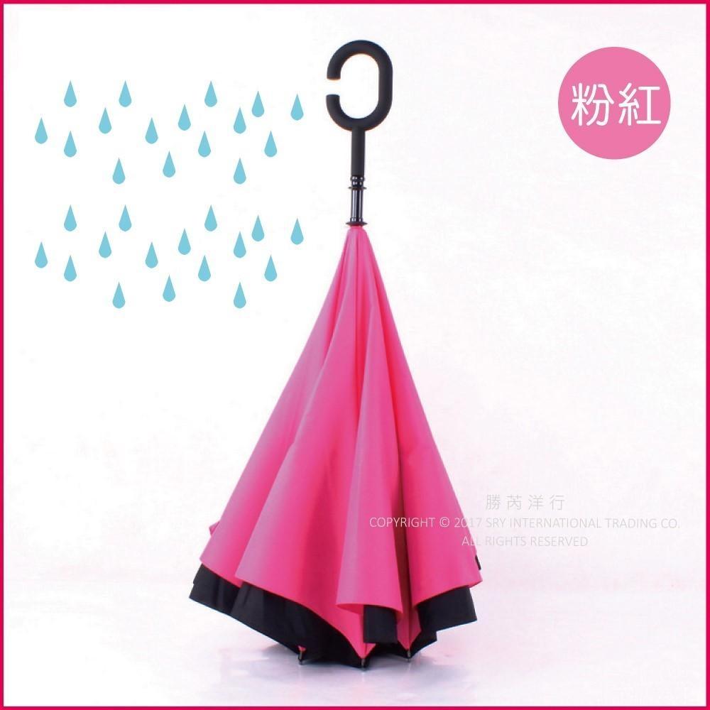 【生活良品】C型雙層雙色手動反向直立晴雨傘-素面粉紅色款(外層黑+內層粉紅)