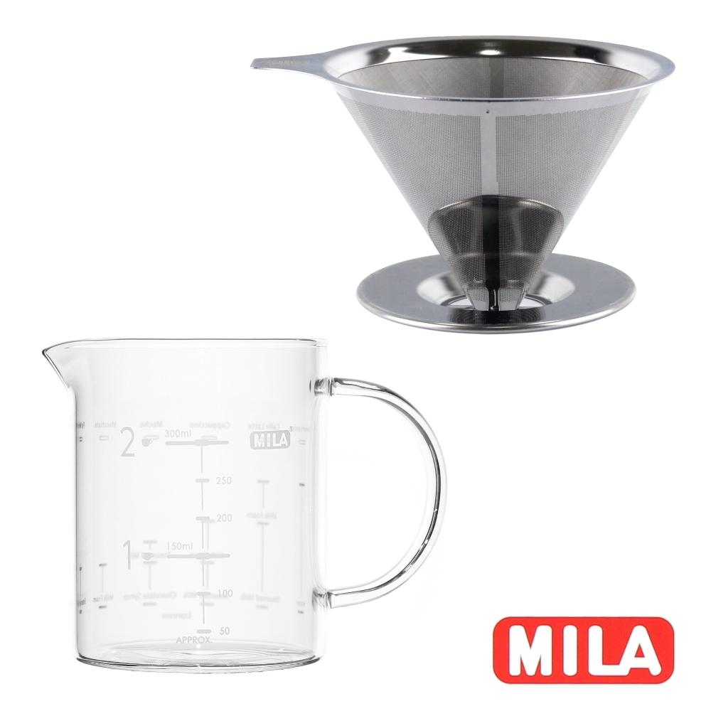 MILA 立式不鏽鋼咖啡濾網+配方量杯350ml