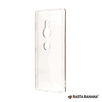 RASTA BANANA Xperia XZ2 耐衝擊複合邊框