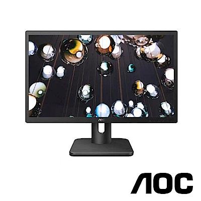 AOC 22E1Q 21.5吋(16:9)液晶顯示器