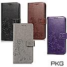PKG HTC U12 Plus側翻式皮套-精選皮套系列-幸運草