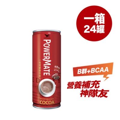 統一 PowerMate可可麥芽牛奶+添加B群(一箱/24瓶)