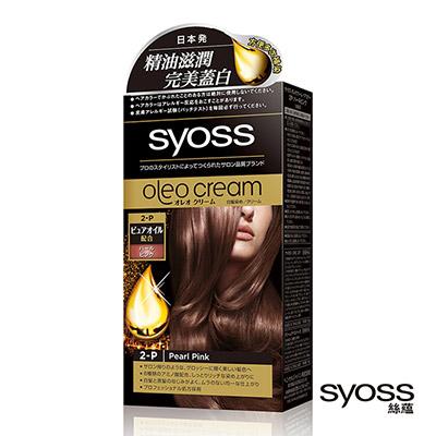 syoss 絲蘊 精油養護染髮系列 2P 優雅珍珠紅