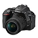 NIKON D5500+AF-P 18-55mm VR 單鏡組*(中文平輸)