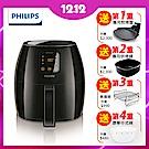 [熱銷推薦]飛利浦PHILIPS 歐洲進口數位觸控式健康氣炸鍋HD9240