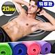 加厚20MM健身墊(贈送束帶)  NBR瑜珈墊止滑墊防滑墊運動墊 product thumbnail 1