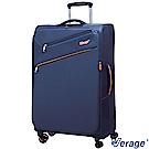 Verage ~維麗杰 28吋三代極致超輕量行李箱 (藍)