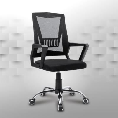 IDEA-新設計曲線透氣網布電腦椅-PU靜音滑輪