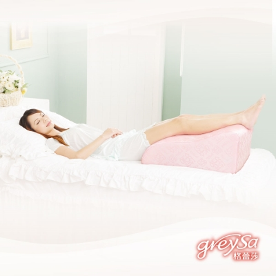 GreySa格蕾莎 抬腿枕/美腿枕 -三色任選
