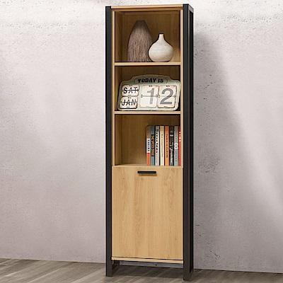 Homelike 東理2尺單門書櫃-58x33x182cm