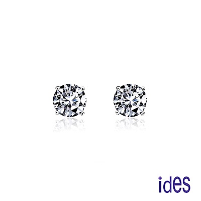 ides愛蒂思 限量E/VVS義大利18K金0.12克拉鑽石耳環(輕巧四爪)