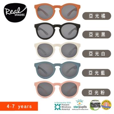 美國《RKS》時尚前衛太陽眼鏡4-7歲