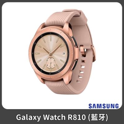 福利品 SAMSUNG Galaxy Watch 42mm R810 藍牙智慧手錶 玫瑰金