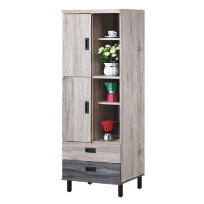 文創集 瑪森 時尚2尺二門二抽展示櫃/收納櫃-60x45x150cm免組