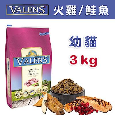 【VALENS威倫】幼貓-冷凍乾燥原食配方-火雞/鮭魚 3kg