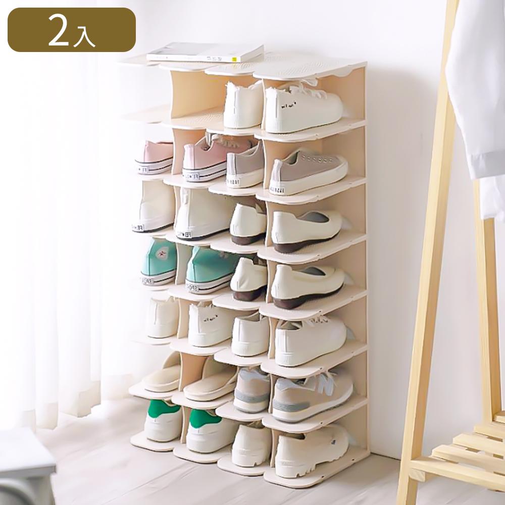 【家適帝】省空間可疊加延伸組合鞋架 (2入)