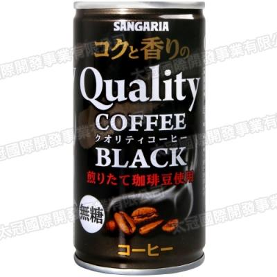 SANGARIA 新萃咖啡-無糖(185ml)