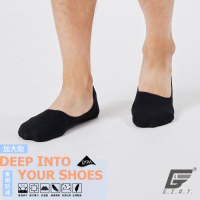 GIAT台灣製後跟防滑抗菌隱形襪(加大款25-28cm)-純黑