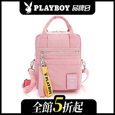PLAYBOY- 2WAY小後背包 MA-1系列-芭比粉