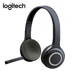 羅技 無線耳機麥克風 H600