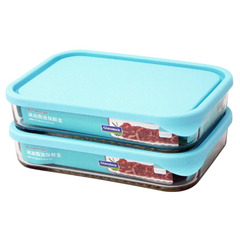 Glasslock格拉氏洛克強化玻璃減油微波保鮮盒 SP-1811