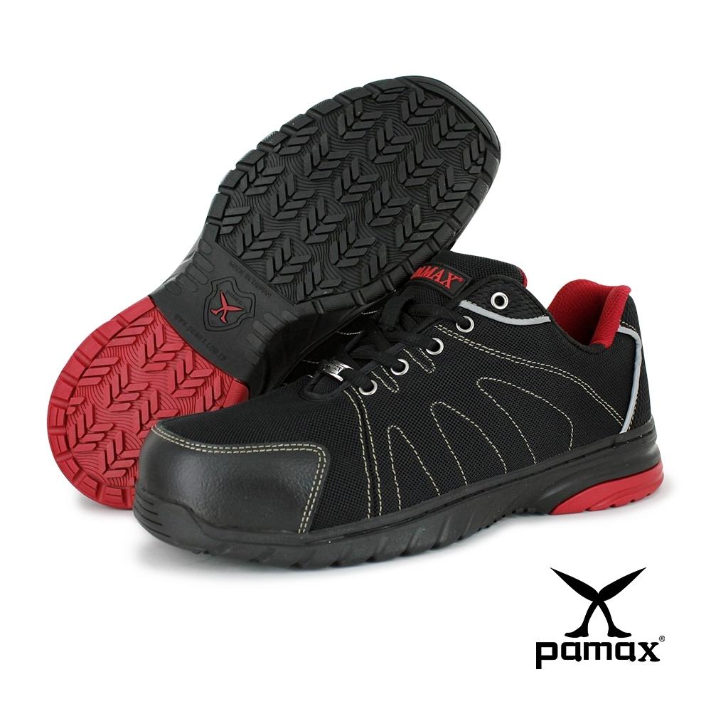 PAMAX 帕瑪斯【運動風】超透氣、高抓地力止滑安全鞋、反光設計 PS66607FEH