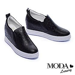 休閒鞋 MODA Luxury 簡約率性幾何沖孔全真皮內增高厚底休閒鞋-黑