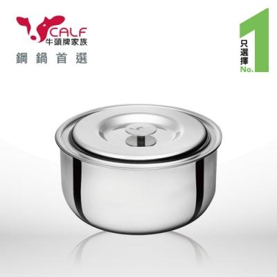 牛頭牌 湯鍋 新小牛料理鍋22cm(3.8L)(快)