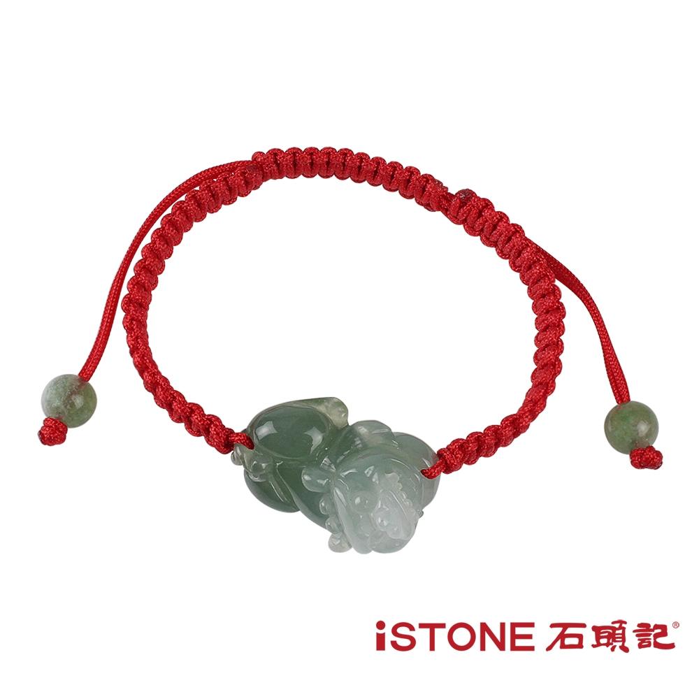 石頭記 紅線手鍊-翡翠貔貅