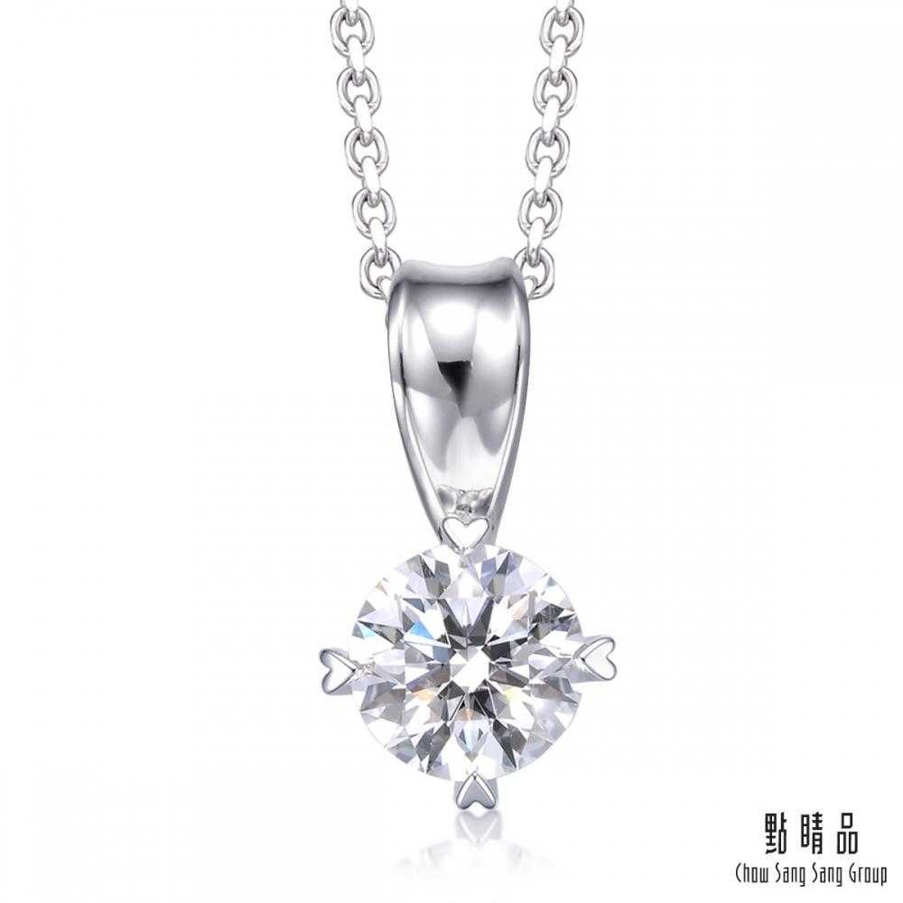 點睛品Infini Love Diamond-婚嫁系列 0.3克拉鉑金鑽石吊墜
