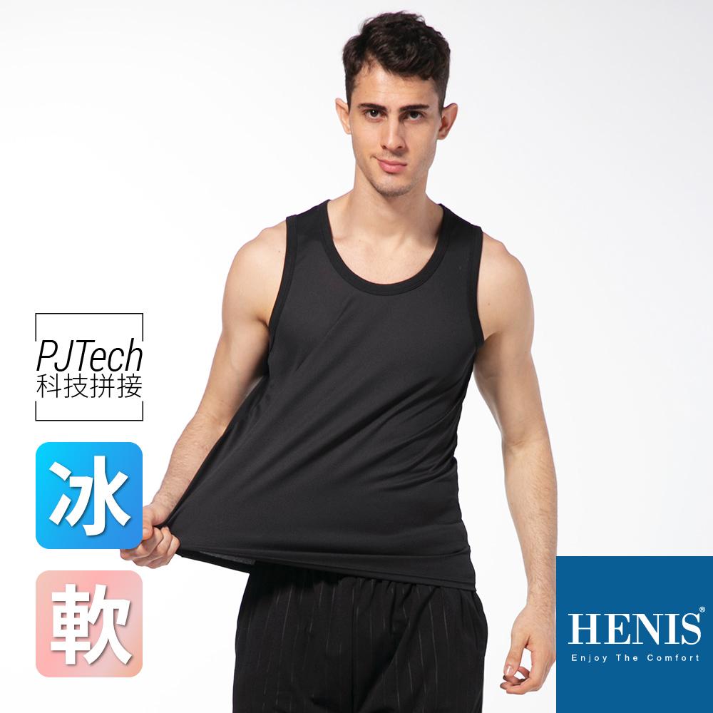 HENIS 特級涼感 吸濕排汗透氣機能背心 (黑)