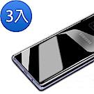 三星 Note 8 背膜 鋼化玻璃膜 防撞 防摔 透明 保護貼背膜-超值3入組