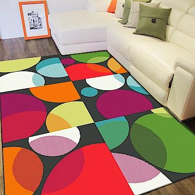 范登伯格 - SWING 進口仿羊毛地毯 - 聚焦 (160 x 230cm)
