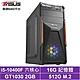華碩B460平台[六翼雲豹]i5六核GT1030獨顯電玩機 product thumbnail 1