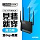 TOTOLINK A3700R AC1200 Giga 高功率 雙頻WIFI無線路由器 product thumbnail 2