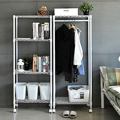 完美主義 四層架+雙層衣櫥/附輪(2色可選)-120x35x150cm
