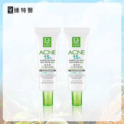 Dr.Hsieh 15%達克痘(杏仁酸抗痘凝膠)20ml 2入組