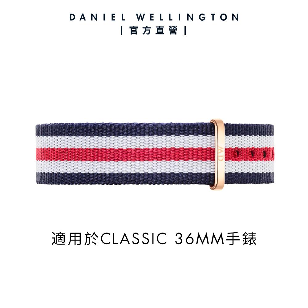 【Daniel Wellington】官方直營 Classic Canterbury 18mm細紋藍白紅織紋錶帶-玫瑰金 DW錶帶