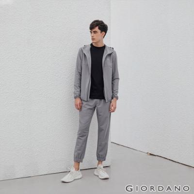 GIORDANO 男裝3M抗汙透氣素色抽繩運動束口褲 - 06 銀絲灰
